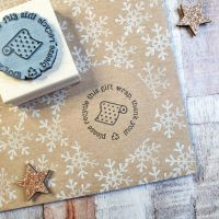 ***NEW FOR 2020*** Please Recycle Gift Wrap Rubber Stamp