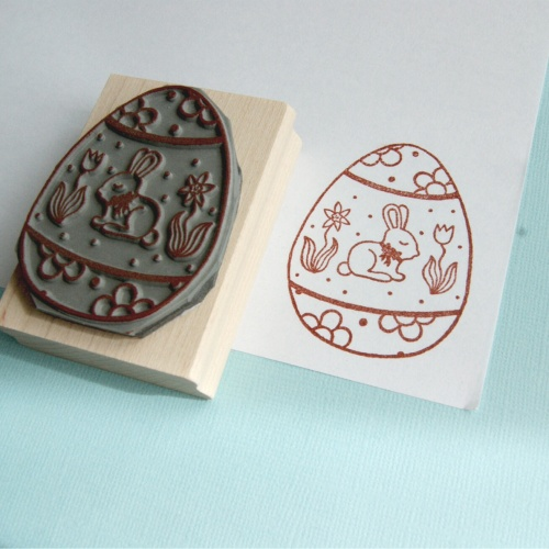 Bunny Easter Egg Rubber Stamp