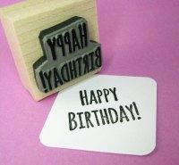 Small Happy Birthday! Rubber Stamp