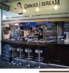 cookie_bar_2_sq