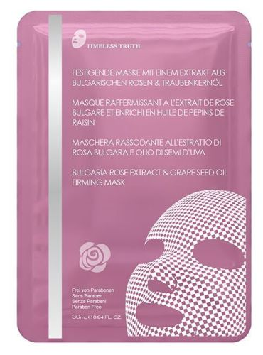 Bulgaria Rose Extract and Grapeseed Oil Firming Mask