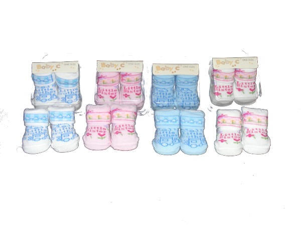 New Baby Gift Baskets Ireland : Little brother sister new baby socks churchtown