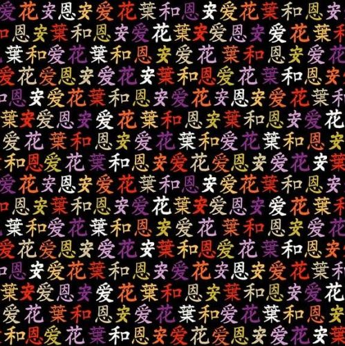 Makower Kimona Kanji Fabric