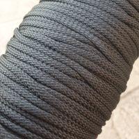 Drawstring Anorak Cord Black 5mm