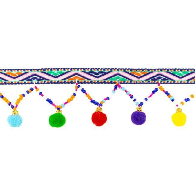 Pom-Pom Tassel Trim Multi Colour