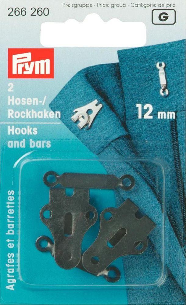 Prym Hook & Bar 12mm Brass