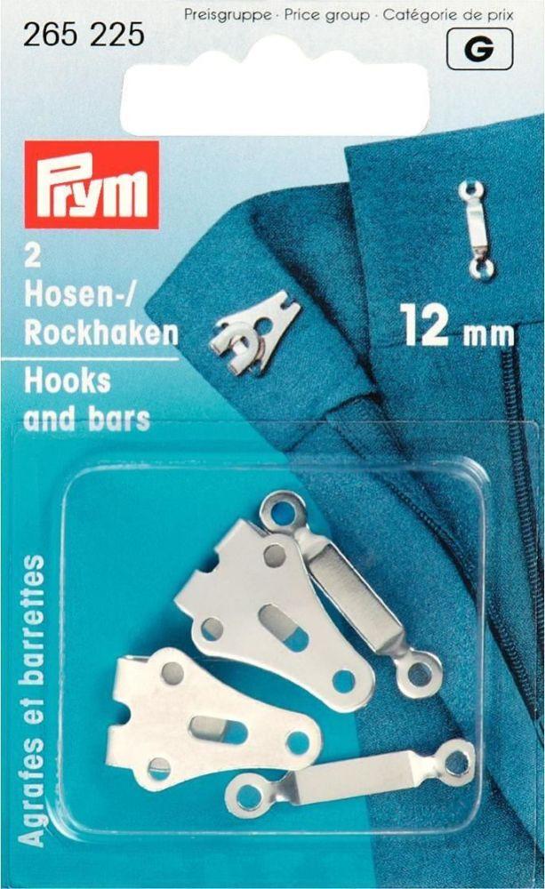 Prym Hook & Bar 12mm Silver