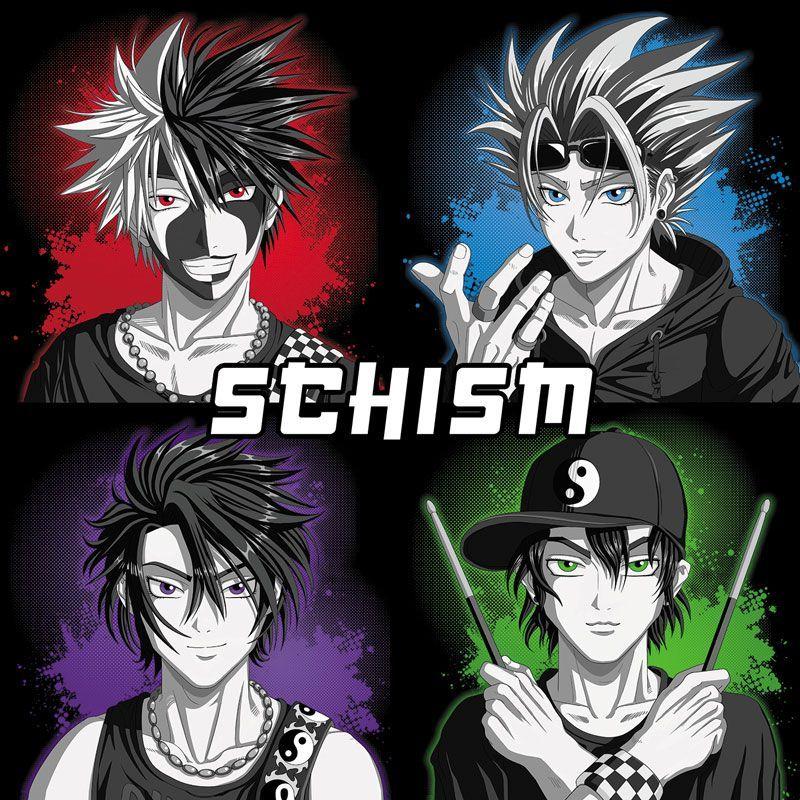 schism cd artwork