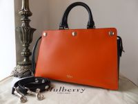 Mulberry Chester in Bright Orange Smooth Calf Leather - New