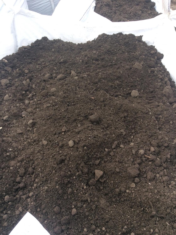 Grade 1 screened topsoil
