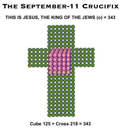 September-11 Crucifix