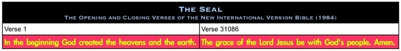 The Seal