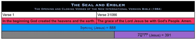 The Seal 3