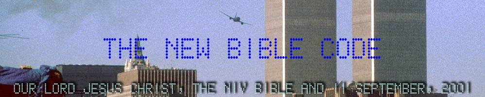 The 9/11 Code, site logo.