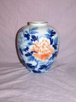 Vintage Japanese Fukagawa Vase. Peonies.