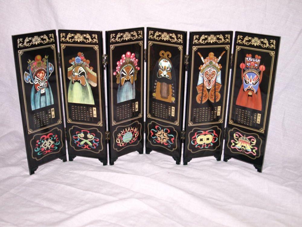 Miniature Chinese Folding Screen, Qigong.
