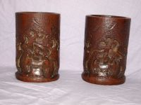 Pair of Vintage Chinese Bamboo Brush Pots.