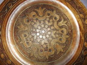 Carved wooden Plate with Brass Inlay (3)