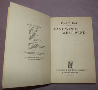 East Wind West Wind by Pearl S Buck (3)