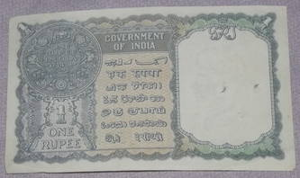 India One Rupee Banknote King George VI (2)