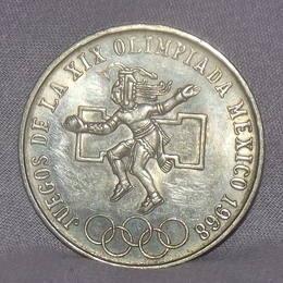 1968 Mexico Olympics 25 Pesos Silver Coin (2)