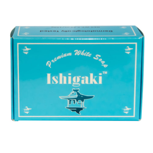 Ishigaki Premium White Glutathione Whitening Soap w/ Glutathione, Arbutin,
