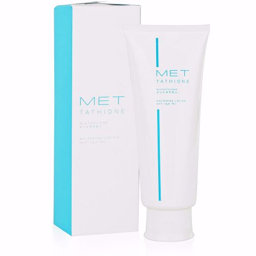 Authentic MET Tathione Glutathione Whitening Lotion - 150ml