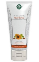 Hollywood Style Whitening Exfoliating Facial Scrub - Professional Cleansing Formula