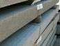 3m x 150mm Concrete Gravel Board