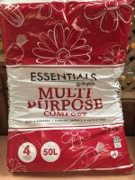 Essentials Multi-Purpose Compost 50L