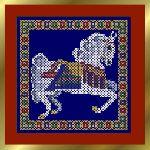 Small Carousel Horse  - Rainbow