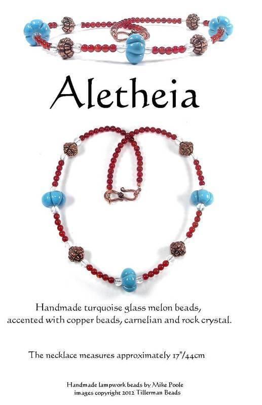 neck-aletheia33