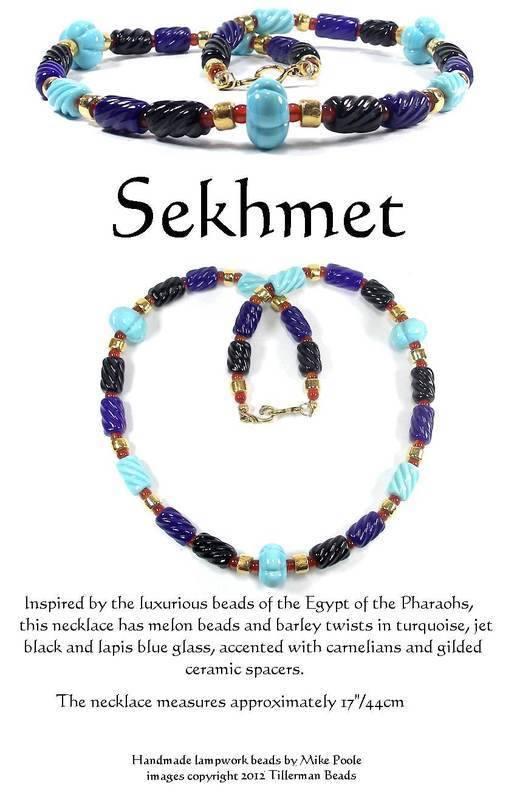 neck-sekhmet-59