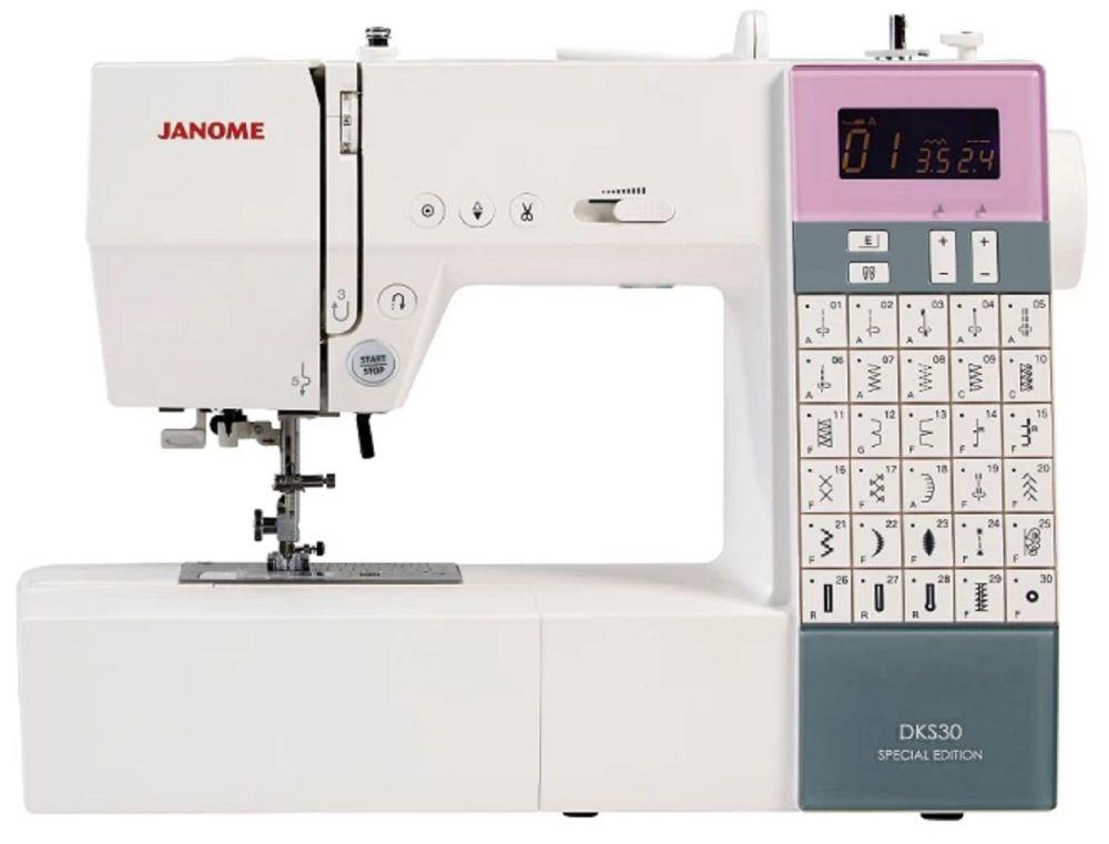 Janome DKS30SE