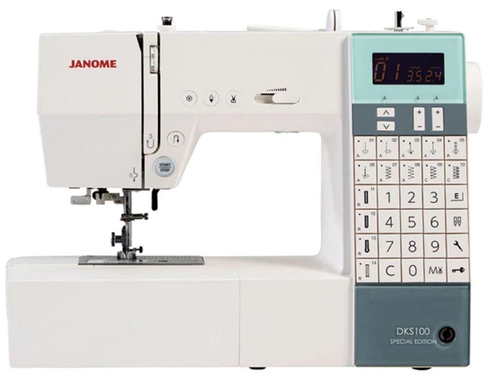 Janome DKS100SE
