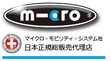japan logo-big