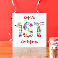 personalised babies first christmas card