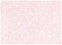 Perfume Scroll Pink or cream card. (CRD9087)