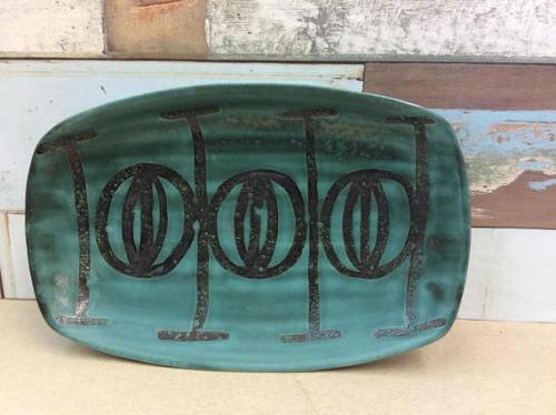 Mid Century Studio pottery dish