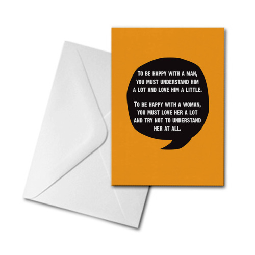 Blank Greetings Card - To Be Happy With a Man...