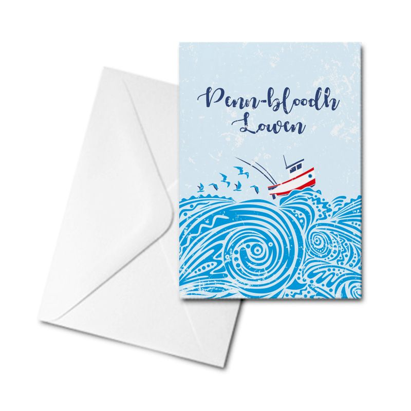 Blank Greetings Card - Penn-bloodh Lowen - Boat
