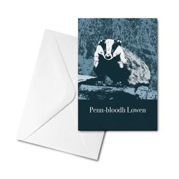 Blank Greetings Card - Penn-bloodh Lowen - Badger
