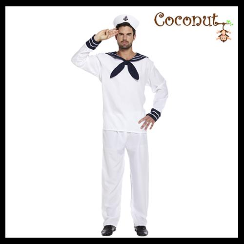 Sailor - White