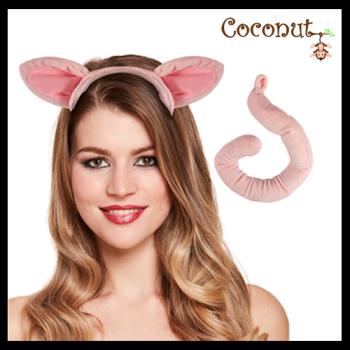 Pig Acessory Set