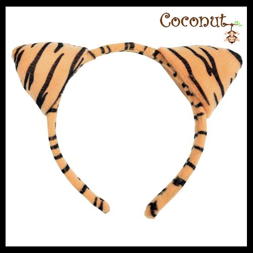 Tiger Ears