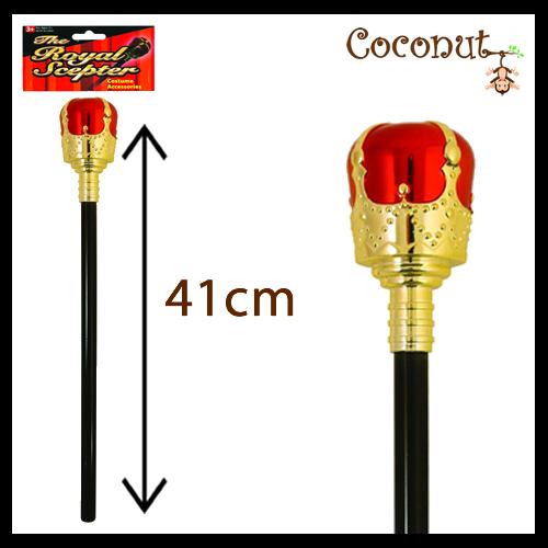 Royal Sceptre