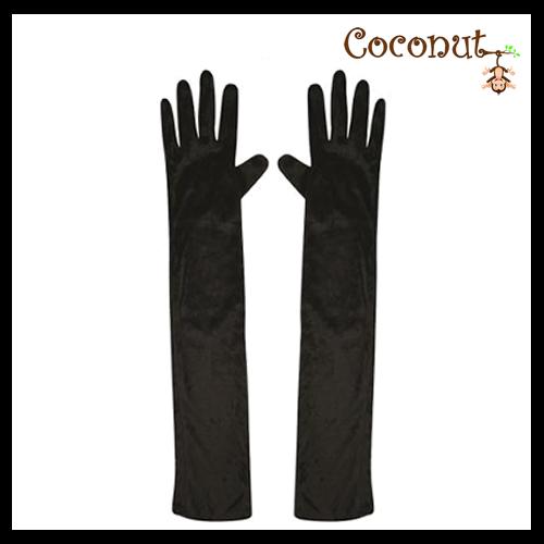 Long Velvet Gloves - Black