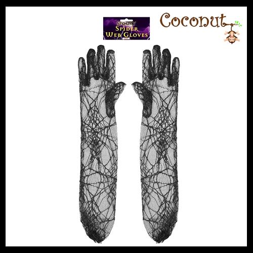 Spider Web Gloves