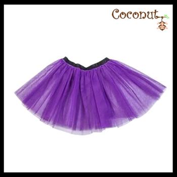Tutu - Purple
