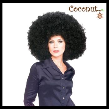 Super Afro Wig - Black